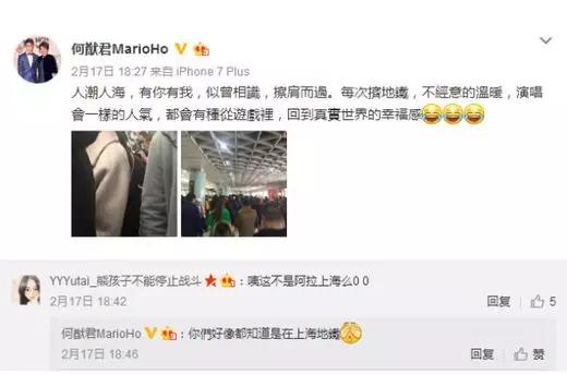赌王儿经济舱遭冷待 香港航空发文 - 妮子 - 妮