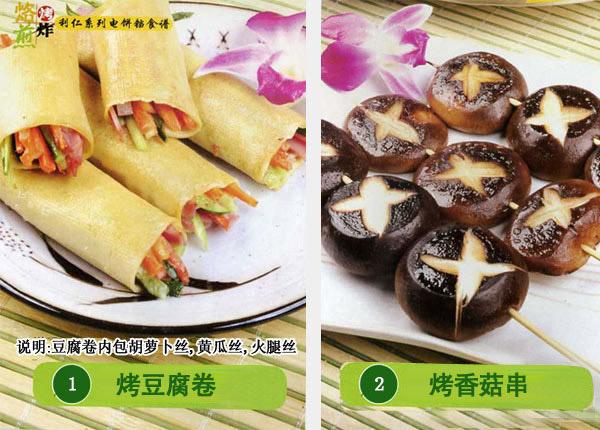 利仁电饼铛食谱,